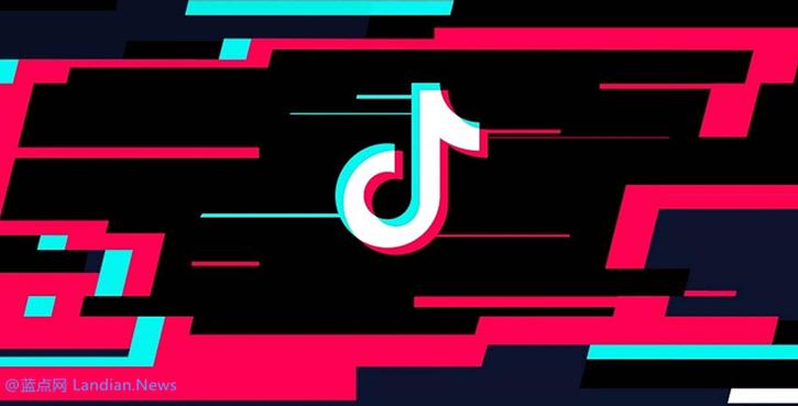 日媒报道称美国正在向日本等盟友施压 要求禁用抖音国际版TikTok等应用