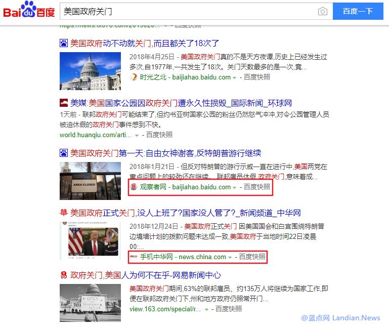 百度继续调整搜索结果页面 恢复原本被隐藏的网站地址