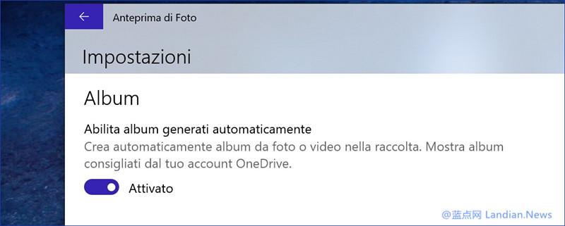 微软正在改进OneDrive同步照片时烦人的相册创建功能