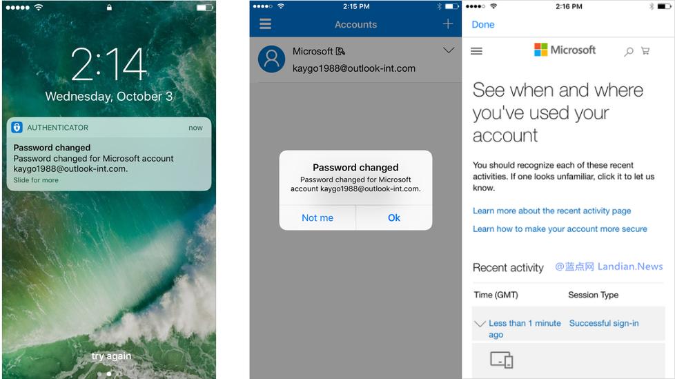 微软将通过身份验证器向用户推送账号安全事件和提醒等