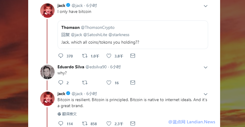 推特CEO杰克•多西回复网友提问时称他持有不少比特币