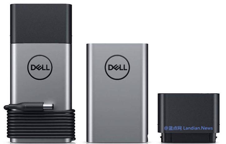 戴尔宣布召回部分存在隐患的移动电源混合(充电)适配器