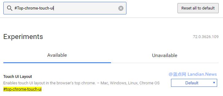 开启谷歌浏览器触控模式触摸屏使用和操作更加方便