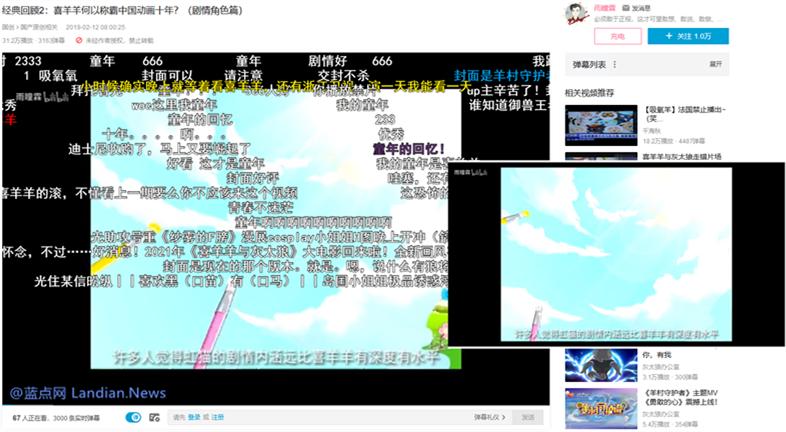 火狐浏览器每夜构建版已新增画中画功能并开始测试