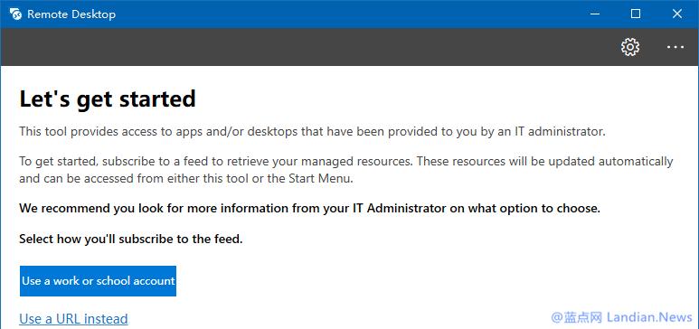 [下载] 微软正在开发的新版远程桌面预览版已经泄露