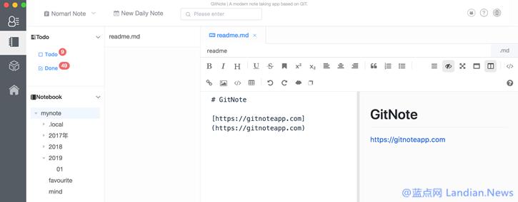 基于Git的跨平台免费笔记软件GitNote详细介绍及下载