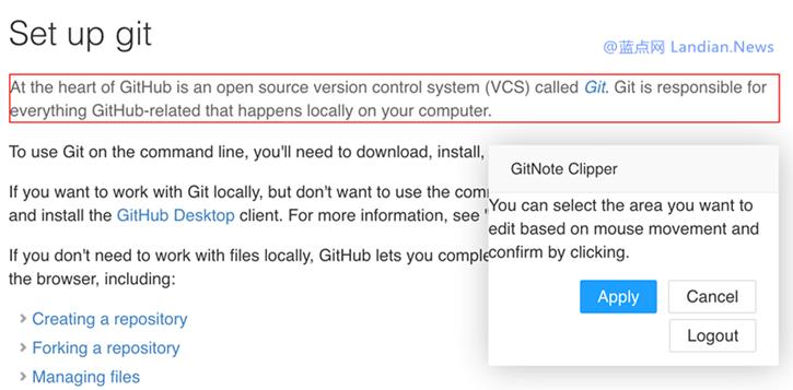 基于Git的跨平台免费笔记竞彩足球GitNote详细介绍及下载