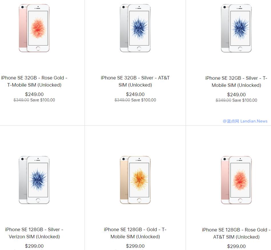 [还有货] 苹果美区官网继续上架iPhone SE进行低价清仓