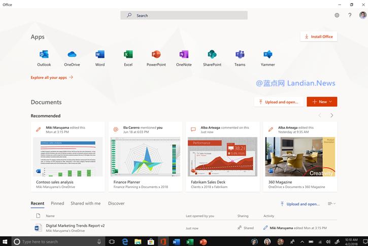 微软宣布新版Microsoft Office门户应用向所有用户推出