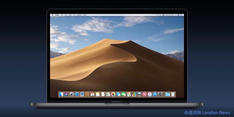 小米手机9内置的壁纸抄袭苹果MacBook默认壁纸引起吐槽