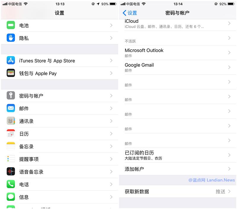 在 iPhone 上绑定两个或以上苹果账号并接收双重验证码