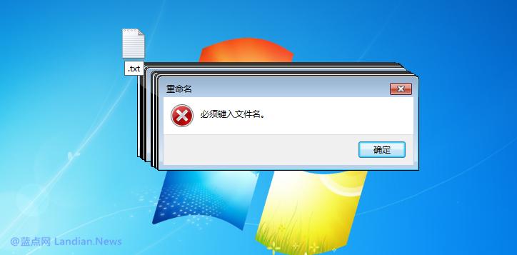 自Windows 10 V1903版开始不再强制要求输入文件名