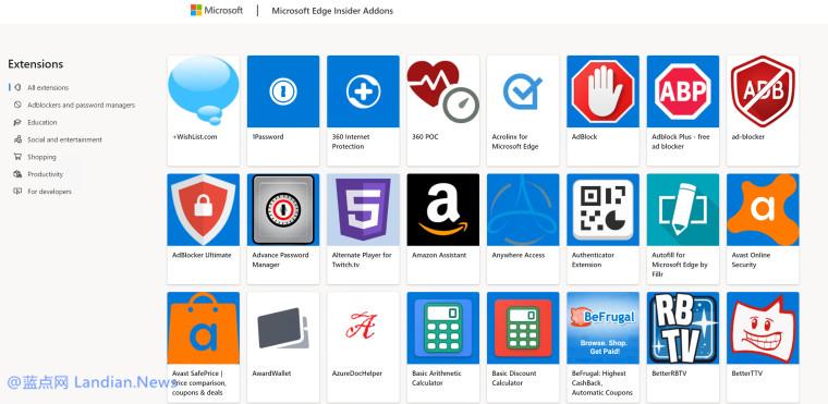 新版Microsoft Edge浏览器距离测试版发布越来越近