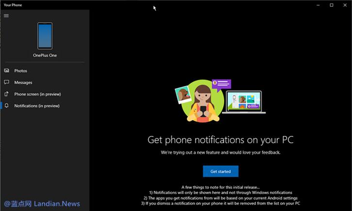 Windows 10你的手机应用将支持安卓镜像和远程操作