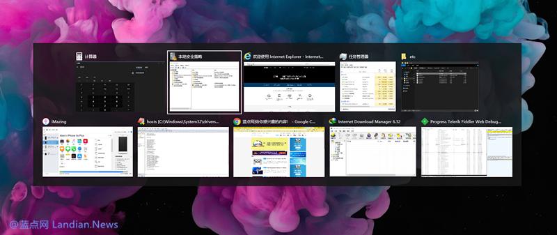 微软正在请求用户测试Windows 10系统的ALT+TAB快键键