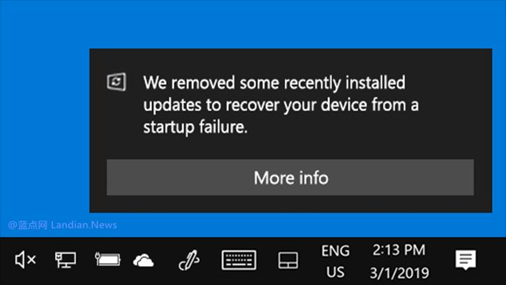 Windows 10将可以自动卸载存在故障的问题补丁更新
