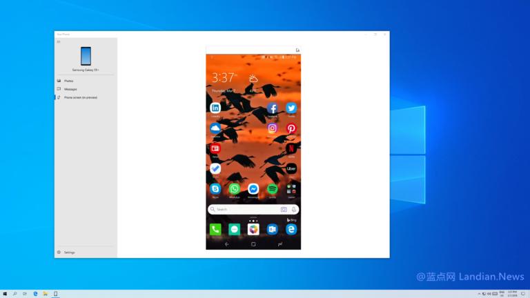 微软发布Windows 10 19H1 Build 18356快速测试版