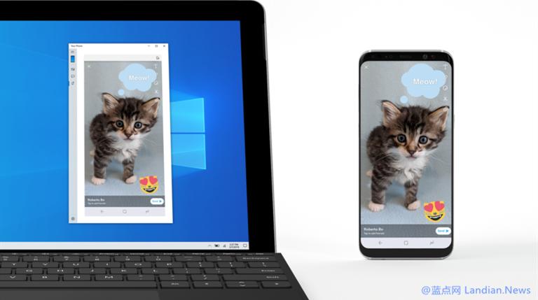 微软面向慢速通道发布Windows 10 19H1 Build 18356带来安卓镜像功能