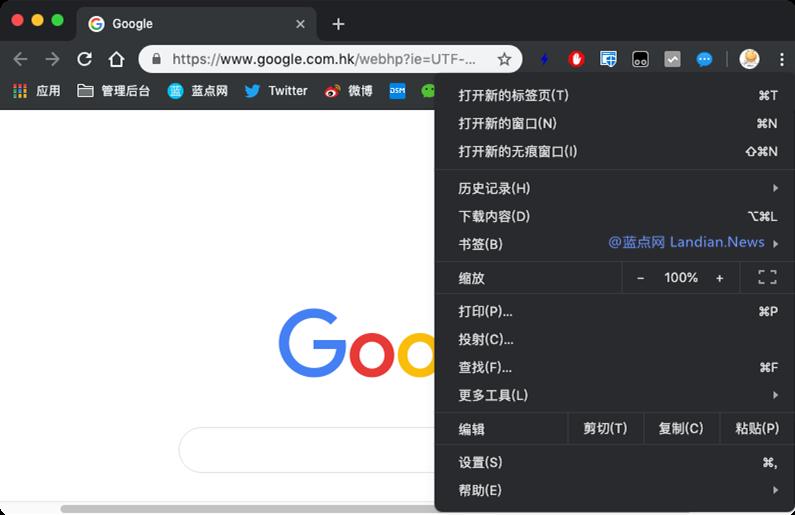 谷歌浏览器新增的黑色主题轻度体验 其实也还没有完善