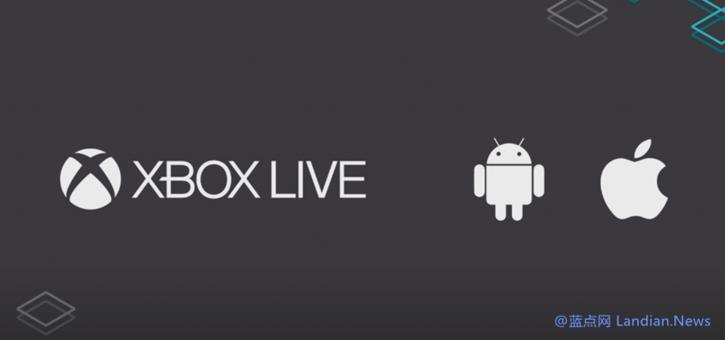 微软宣布Xbox Live网络服务登录iOS和Android平台