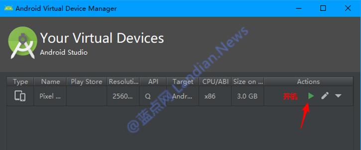 [图文]利用安卓官方模拟器体验Android Q开发者预览版