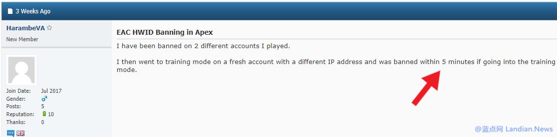 APEX英雄已经采用封禁硬件ID的形式打击开挂和作弊者