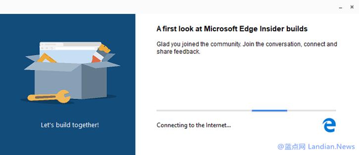 新版Microsoft Edge浏览器距首个测试版发布越来越近