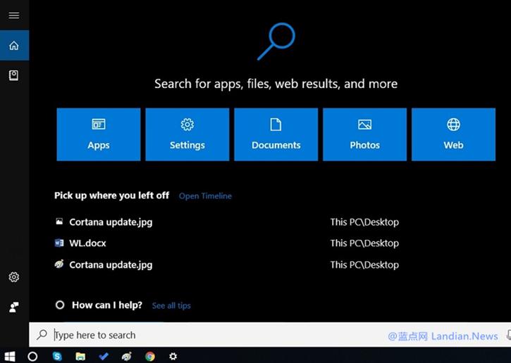 微软为Windows 10 V1809用户调整微软小娜搜索框样式