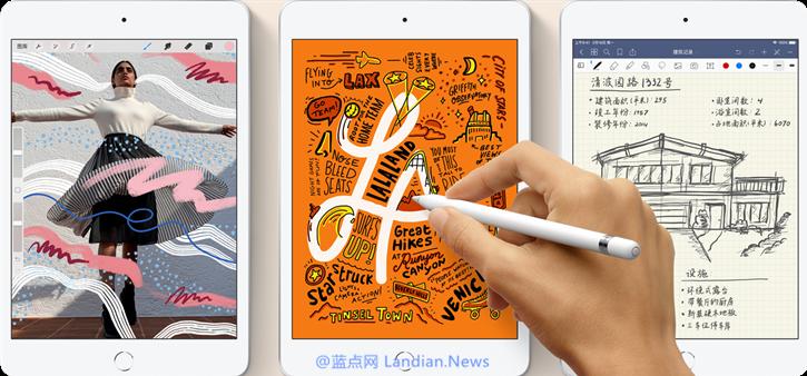 苹果官方商店现已开售iPad Air和iPad Mini 5,现在订购预计本月底前发货