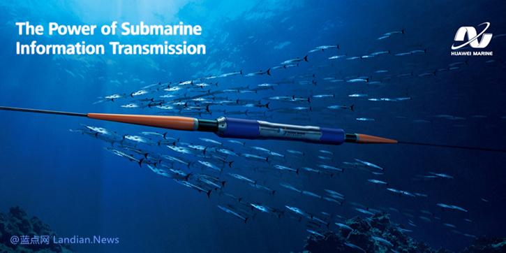 继5G网络后美国政府又开始指责华为建立的海底光缆存在安全威胁