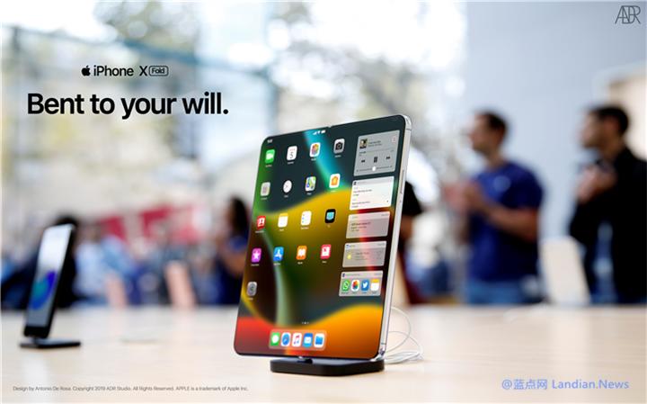 苹果的柔性屏可折叠设备会是什么样子?看看设计师们制作的渲染视频