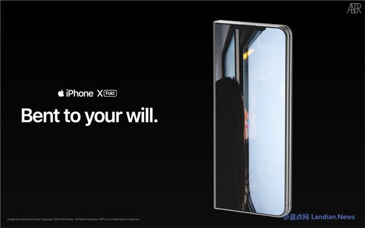 [视频]苹果的柔性屏可折叠设备是什么样子?看看设计师制作的渲染视频