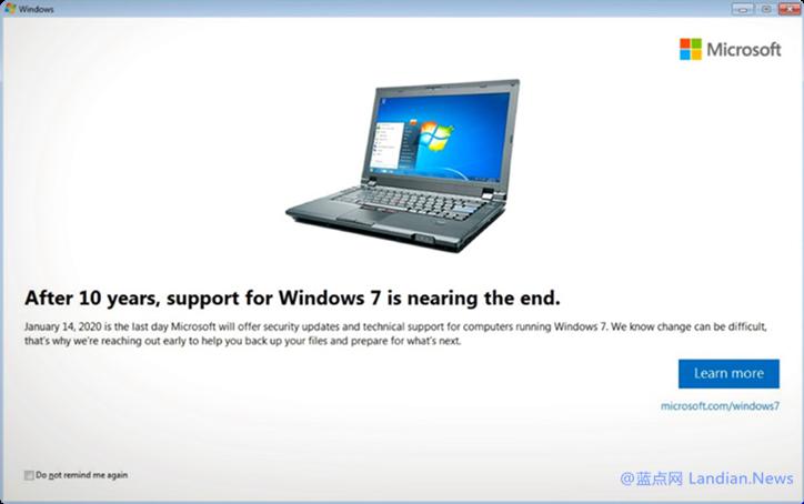微软开始向Windows 7推送更新提醒用户该系统服役10年后要升级了