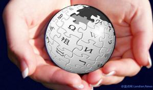 维基百科同时下线德/捷克/丹麦/斯洛伐克语版本抗议欧盟版权法案提案