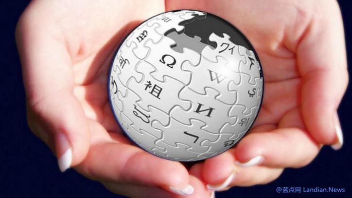 维基百科同时下线德语/捷克语/丹麦语/斯洛伐克语版本抗议欧盟版权法案提案