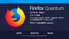 与网页版PowerPoint存在兼容性问题,火狐浏览器v66已暂停推送