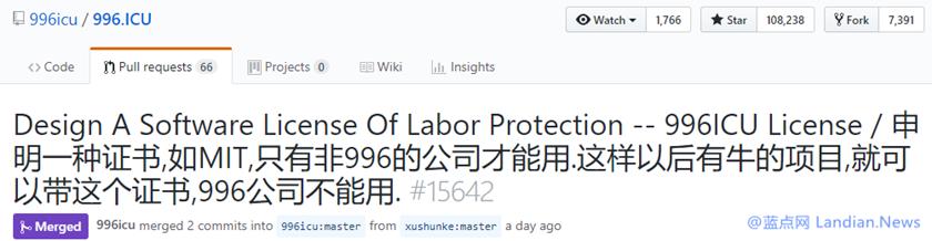 火爆的996.ICU项目正在酝酿996.ICU开源许可证禁止996公司使用