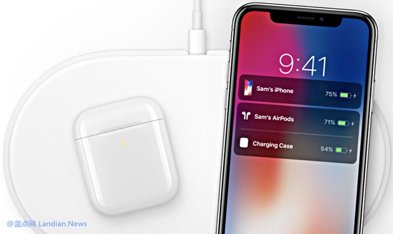 """苹果""""复活""""了AirPower无线充电板项目 但是会彻底重新设计"""