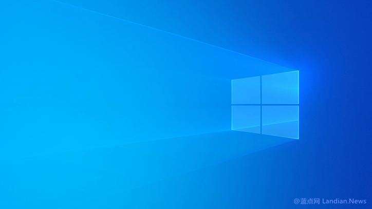 微软将Windows 10 Version 1903(19H1) Build 18362版作为RTM候选版本