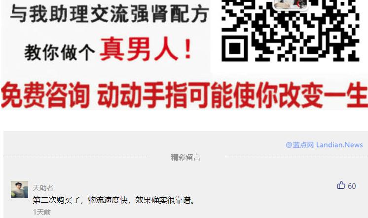 部分2345网址导航加载盗号木马 窃取用户LOL/WeGame等游戏账号