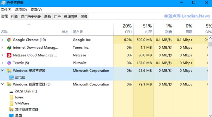 微软在Windows 10 V1903中将资源管理器设置为独立进程提高稳定性