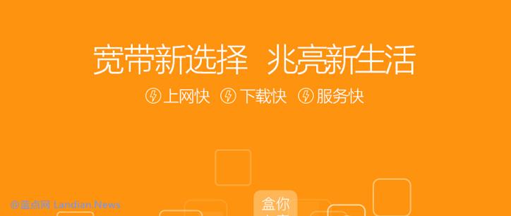 鹏博士长城宽带疑似放弃家庭宽带市场,为其他运营商提供代维服务