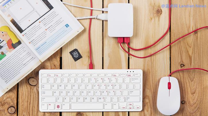 树莓派官方推出键盘鼠标套装附带集线器 套装售价约合人民币168元