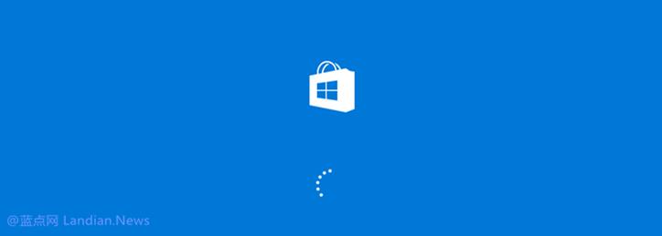 微软将销毁应用商店中提供的所有电子书,自2017年购买的均全额退款