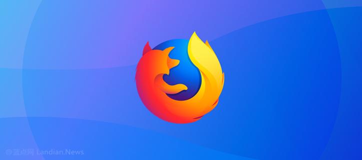 火狐浏览器将运行实验性项目阻止网站弹出通知干扰用户