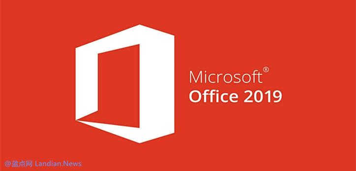 Office 2019 家庭和学生版 for Mac正版上新 前50名券后价535元
