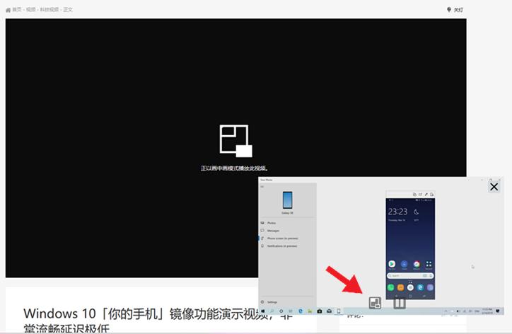火狐浏览器每夜构建版的视频画中画模式已经增添新的返回按钮
