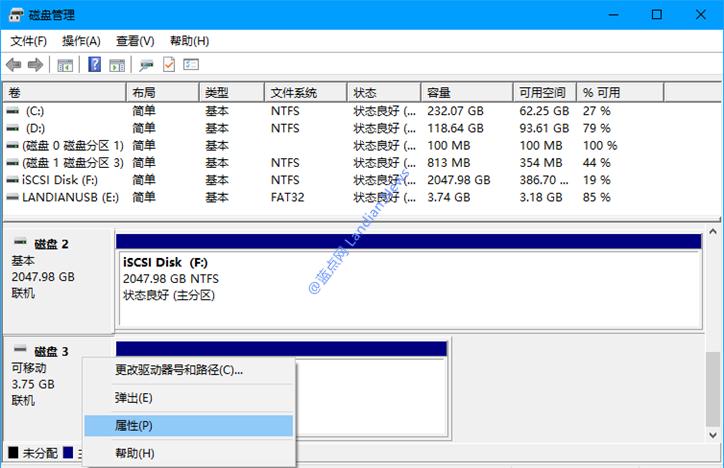[指南] 将Windows 10 USB设备连接模式由默认的低速切换为高速模式