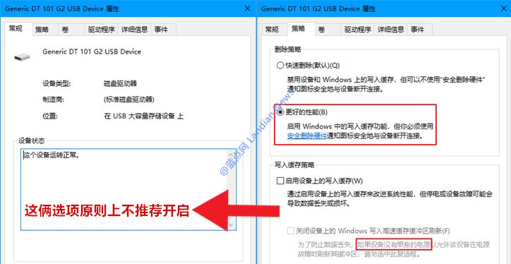 [指南] 将<strong>博彩公司网址大全</strong> USB设备连接模式由默认的低速切换为高速模式
