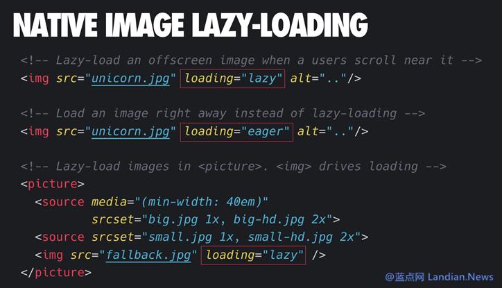 谷歌浏览器自v75版开始将支持原生的图片视图延迟加载属性